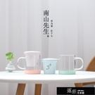 茶水過濾杯 玻璃馬克杯水杯辦公室喝茶杯陶瓷過濾杯子家用花茶玻璃杯 道禾