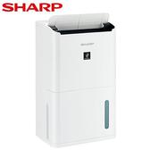 SHARP夏普 8.5L 空氣清淨除濕機DW-H8HT-W 【愛買】