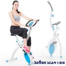 福利品SevenStar 七星級動感磁控健身車(SB-197)X美腿機BIKE磁控車立式車