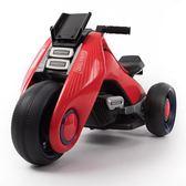 兒童電動車摩托車三輪車童車電瓶男女寶寶小孩玩具雙驅大號可坐人