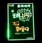 熒光屏廣告牌LED電子手寫夜光熒光板60 80懸掛式銀光發光小黑板掛 js836『科炫3C』