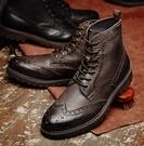 英倫布洛克雕花真皮高筒鞋復古做舊中邦馬丁...