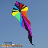 全館83折濰坊風箏 6米炫彩幽靈風箏 長尾風箏 色彩艷麗壯觀 好飛