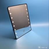 LED支架化妝鏡可旋轉支架方形臺式鏡子帶燈大碼梳妝鏡美容鏡 交換禮物