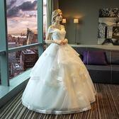 新款一字肩V領韓式齊地簡約蛋糕層婚紗禮服        SQ7211『美鞋公社』  TW
