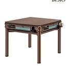 卡瑞拉最新款全自動麻將機四口電動靜音摺疊餐桌兩用USB NMS小明同學220V