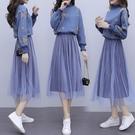 兩件式洋裝S-XL毛呢衛衣加網紗半身裙子...