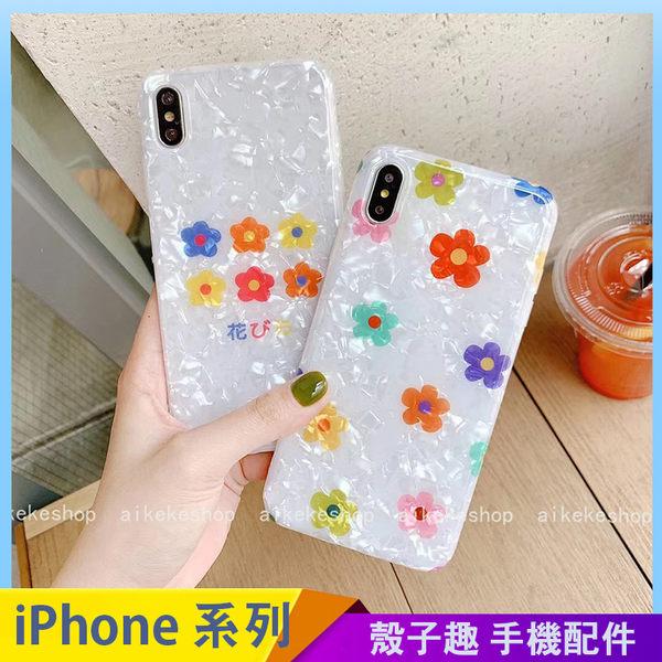 泫雅花朵 iPhone XS Max XR iPhone i7 i8 i6 i6s plus 手機殼 白色貝殼紋 清新日韓風 保護殼保護套 防摔軟殼