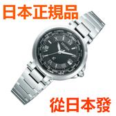 免運費 日本正規貨 公民 XC  HAPPY FLIGHT 太陽能電波手錶女士手錶 EC1010-57F