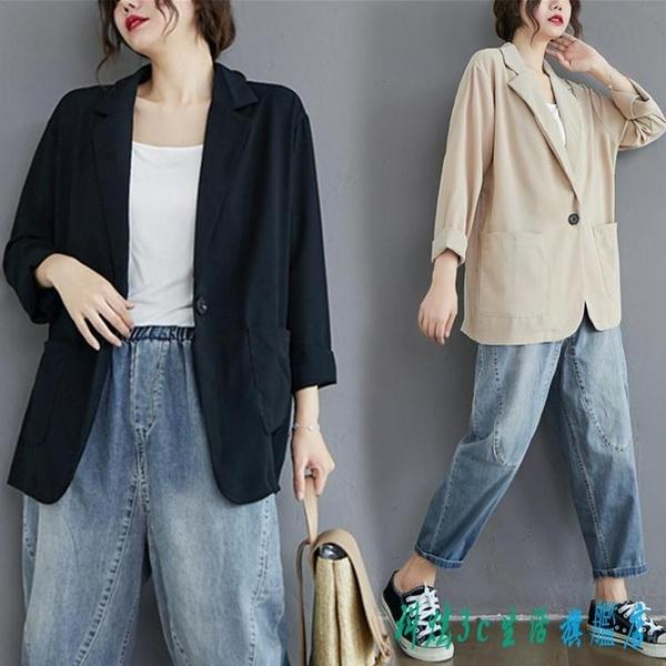西服外套 2020凈色亞棉麻一粒扣小西裝胖mm大碼女裝中長款七分袖雙口袋 OO13131『科炫3C』