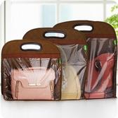 【菱格包包收納袋】中款皮包防塵袋包包收納衣櫥衣櫃收納掛袋儲物包收納袋透明收納