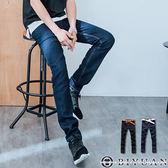 有加大尺碼【T1371】OBI YUAN韓版極簡百搭素面高彈力身牛仔褲共2色