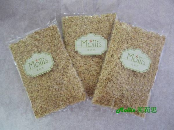 小麥胚芽 (whael germ) 試吃包 20g