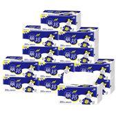 衛生紙巾家用家庭裝餐巾紙嬰兒面巾紙抽