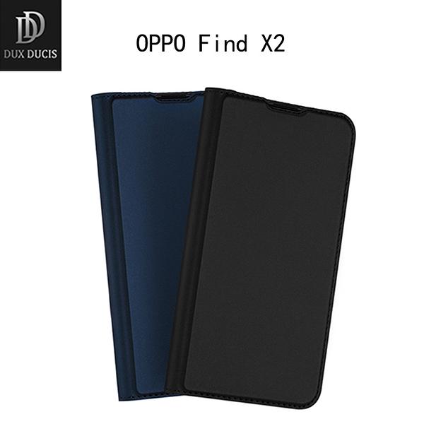 oppo find x2 Pro商務手機套 OPPO Find X2插保護套 毆珀Find X2 Pro保護殼 毆珀find x2翻蓋手機殼