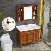 碳纖維浴室櫃組合美式落地式衛生間洗漱臺鏡櫃洗手洗臉盆櫃小戶型 qf36090【MG大尺碼】