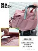 小行李袋女短途旅行手提袋大容量行李包輕便簡約旅游瑜伽包健身男 【快速出貨】