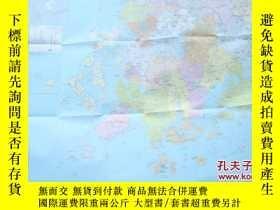二手書博民逛書店罕見全羅南道地圖Y185807 韓國觀光局 出版1949