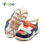 男童涼鞋2018新款韓版夏季包頭童鞋防滑軟底兒童1-2-3歲4男寶寶鞋   夢曼森居家