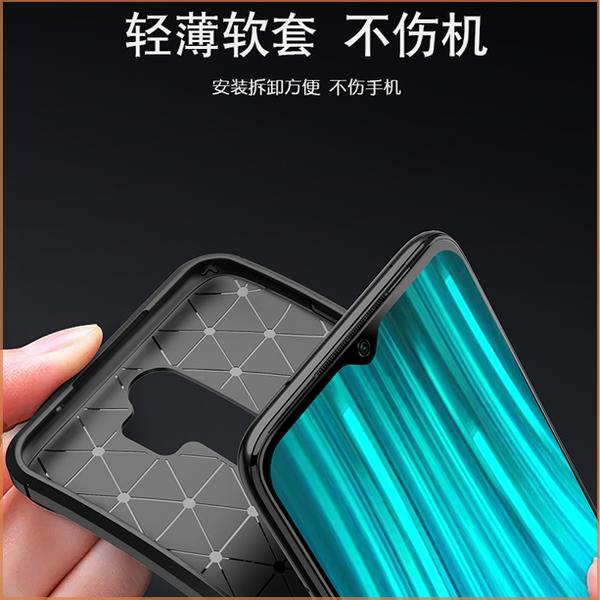 甲殼蟲 小米 紅米 Note 8 Pro 保護殼 抗震 redmi note8 手機殼 手機套 防摔 防指紋 軟殼 保護套 矽膠