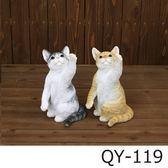 《齊洛瓦鄉村風雜貨》日本zakka雜貨 貓咪系列 擺飾 動物模型 坐著貓咪 招手貓咪