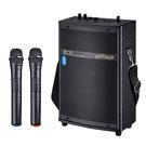 大聲公實用型無線式多功能行動音箱/喇叭 ...