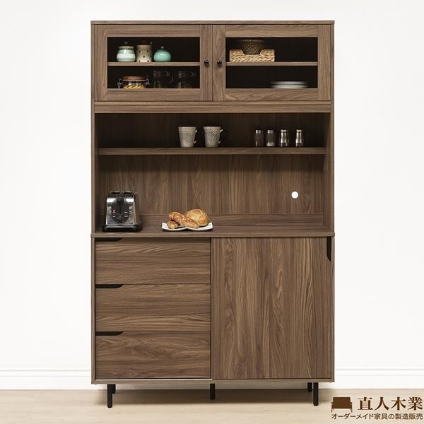 日本直人木業-WANDER胡桃木121公分上下廚櫃組
