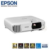 EPSON EH-TW750 住商兩用高亮彩投影機