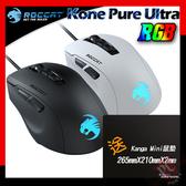 [ PC PARTY ] 送鼠墊 德國冰豹 ROCCAT Kone Pure Ultra RGB 光學滑鼠