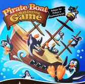 親子桌遊 源於德國驚險企鵝海盜船別讓企鵝掉海底創意玩具平衡遊戲