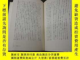 二手書博民逛書店罕見《市民運動の宿題》Y2233 吉川勇一 思想の科學社 出版1