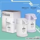 免運「HM2」ST-D01自動手指消毒器 -台灣製造- 感應式 給皂機 洗手器 酒精機 消毒抗菌 手部清潔 清潔