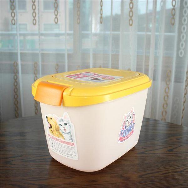 貓樂適寵物糧食桶儲糧桶儲物桶保鮮防潮 貓糧零食存儲桶收納桶 全館八八折鉅惠促銷