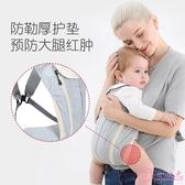褙帶 前抱式嬰兒背帶多功能四季通用初生抱袋後背式簡易背帶嬰兒背巾