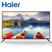 送基本安裝-【Haier 海爾】 55型 4K HDR Android液晶顯示器 LE55U6900UG