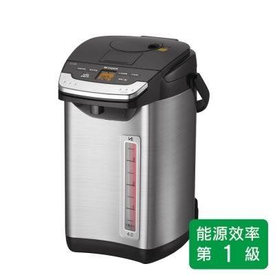 虎牌 真空電熱水瓶PIG-A40R(免運費)