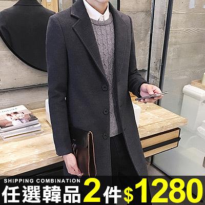 任選2件1280大衣西裝外套韓版修身毛呢長版翻領風衣西裝外套男裝【09F0735】