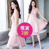 洋裝 短袖蕾絲網紗粉色中長款 韓版 派對婚禮小禮服 連身裙 花漾小姐【現貨】