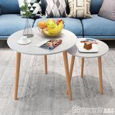 小圓茶幾簡約現代迷你邊幾小方桌北歐桌子臥室角幾床頭桌沙發邊桌  印象家品旗艦店