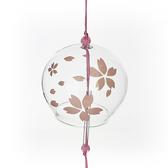 風鈴 創意櫻花玻璃江戶和風樹下的風鈴掛飾禮品同學禮物 4色