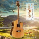 41寸單板吉他民謠吉他木吉他彈唱演奏吉它面單吉他「千千女鞋」igo