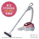 【配件王】日本代購 TOSHIBA 東芝...