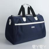 旅行包簡詩曼旅游包手提旅行包大容量防水可折疊行李包男旅行袋出差女士聖誕交換禮物