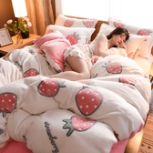 【限時下殺79折】加厚珊瑚絨雙人磨毛床罩四件組兩用被套 可裝冬被dj