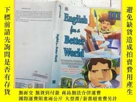二手書博民逛書店english罕見for a better world 英語爲了