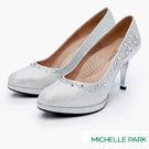 超亮眼新娘鞋系列,party必備單品高質感鞋墊和真皮內裏、透氣舒適