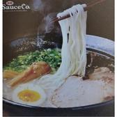 [9玉山最低網] 味榮食品  味噌拉麵(葷)*3盒+味噌拉麵(素)*3盒