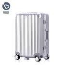 拉桿箱行李箱鋁框旅行箱萬向輪女男學生密碼箱包20寸  DF 交換禮物
