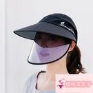 夏季防曬大檐遮臉防曬面罩太陽帽空頂帽子遮陽帽女【櫻桃菜菜子】