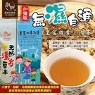 和春堂 皇宮四季沏茶 加強版 6克x10袋/包